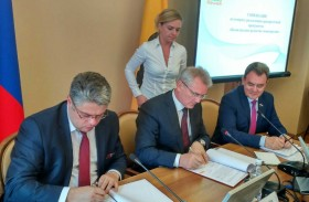 Mono-city Development Fund concluded a general agreement with Penza region