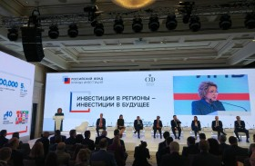 The CEO of the Penza Region Development Corporation Dmitry Polukarov takes part in the Forum «Investments in regions – Investments in the future»